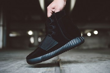 yeezy-boost-750-black-giveaway-3