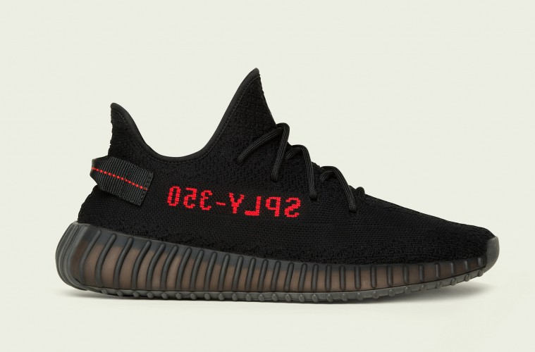 adidas_YEEZY_350_V2_RB_Lateral_Right-red2