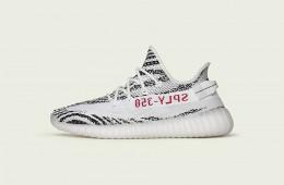 yeezy-boost-350-v2-zebra-release-date-4