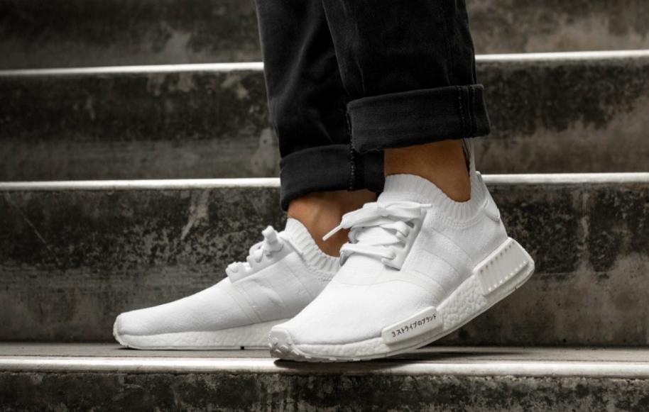 adidas-NMD-R1-Primeknit-Japan-Triple-White-1